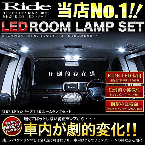 RH1/2 S-MX [H8.11~H14.1] LEDルームランプ 48発 4点セット