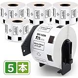 ブラザー ラベル 52mm x 29mm(5000枚) Brother 食品表示用検体ラベル DK-1226 感熱ラベルプリンター用 QL-800 QL-820NWB QL-700 QL-550 QL-720NW QL-650TD 5ロールセット