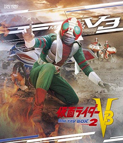 仮面ライダーV3 Blu-ray BOX 2