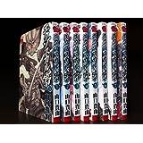 エグゾスカル零 コミック 1-8巻セット