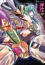 ヒロイン凌辱たっぷりエロ漫画・ぱふぇ「Fallen Justice」