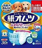 ユニ・チャームペットケア ペット用紙オムツ Sサイズ 小型犬 30枚入