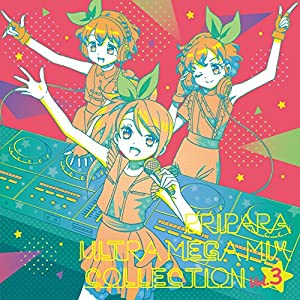 プリパラ ULTRA MEGA MIX COLLECTION Vol.3