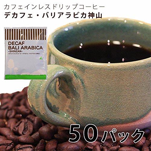 辻本珈琲『カフェインレスドリップコーヒーデカフェバリアラビカ神山』