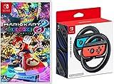 【Amazon.co.jp限定】マリオカート8 デラックス+Joy-Conハンドル 2個セット+オリジナルポストカード (10種セット)  - Switch