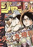 週刊 少年ジャンプ   2005年7月18日号  NO.31