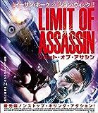 リミット・オブ・アサシン[Blu-ray/ブルーレイ]
