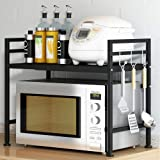 Pusdon Extendable Microwave Oven Rack, Adjustable Microwave/Toaster Shelf Heavy Duty Stand Kitchen Counter Top Organizer(L15.