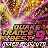 QUAKE TRANCE BEST.9
