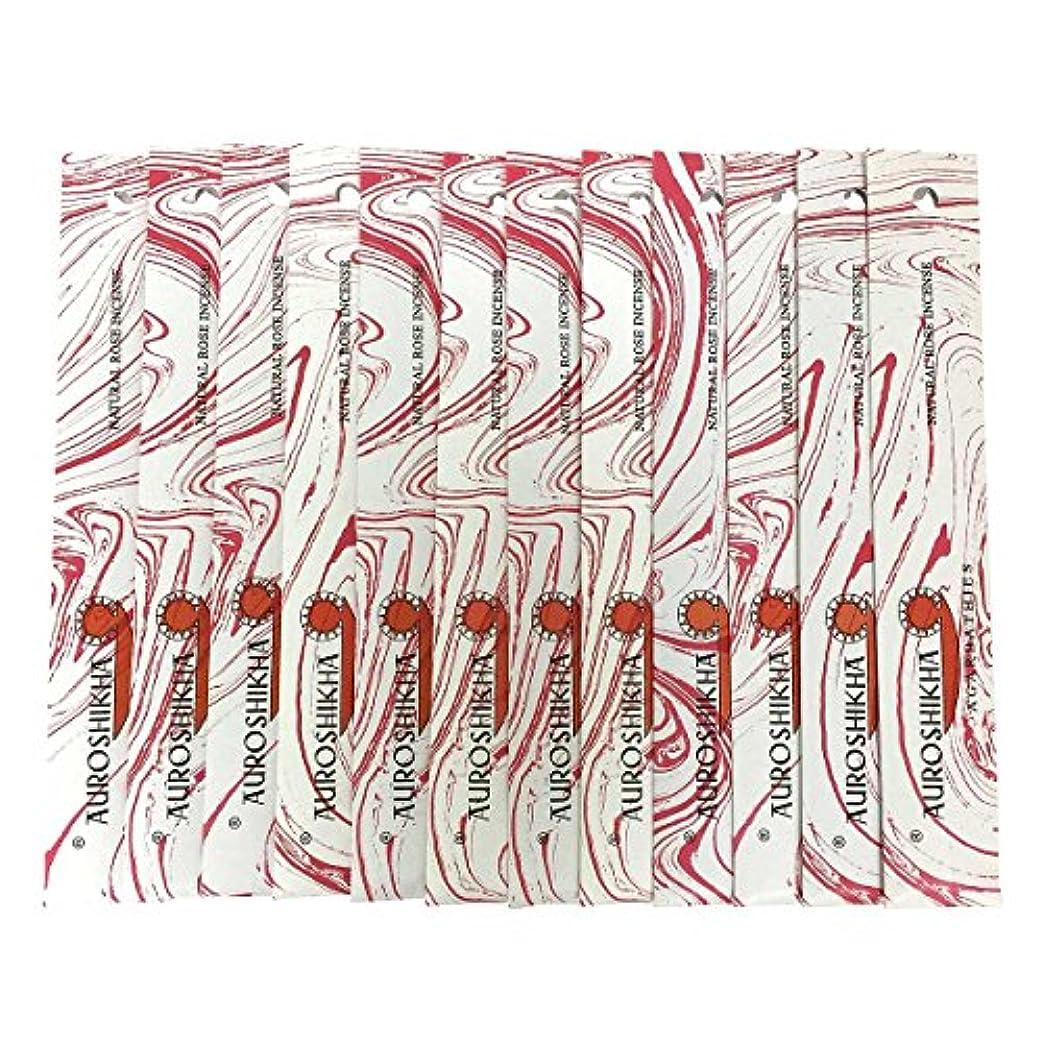神経衰弱浸透する可動AUROSHIKHA オウロシカ(NATURAL ROSEナチュラルローズ12個セット) マーブルパッケージスティック 送料無料