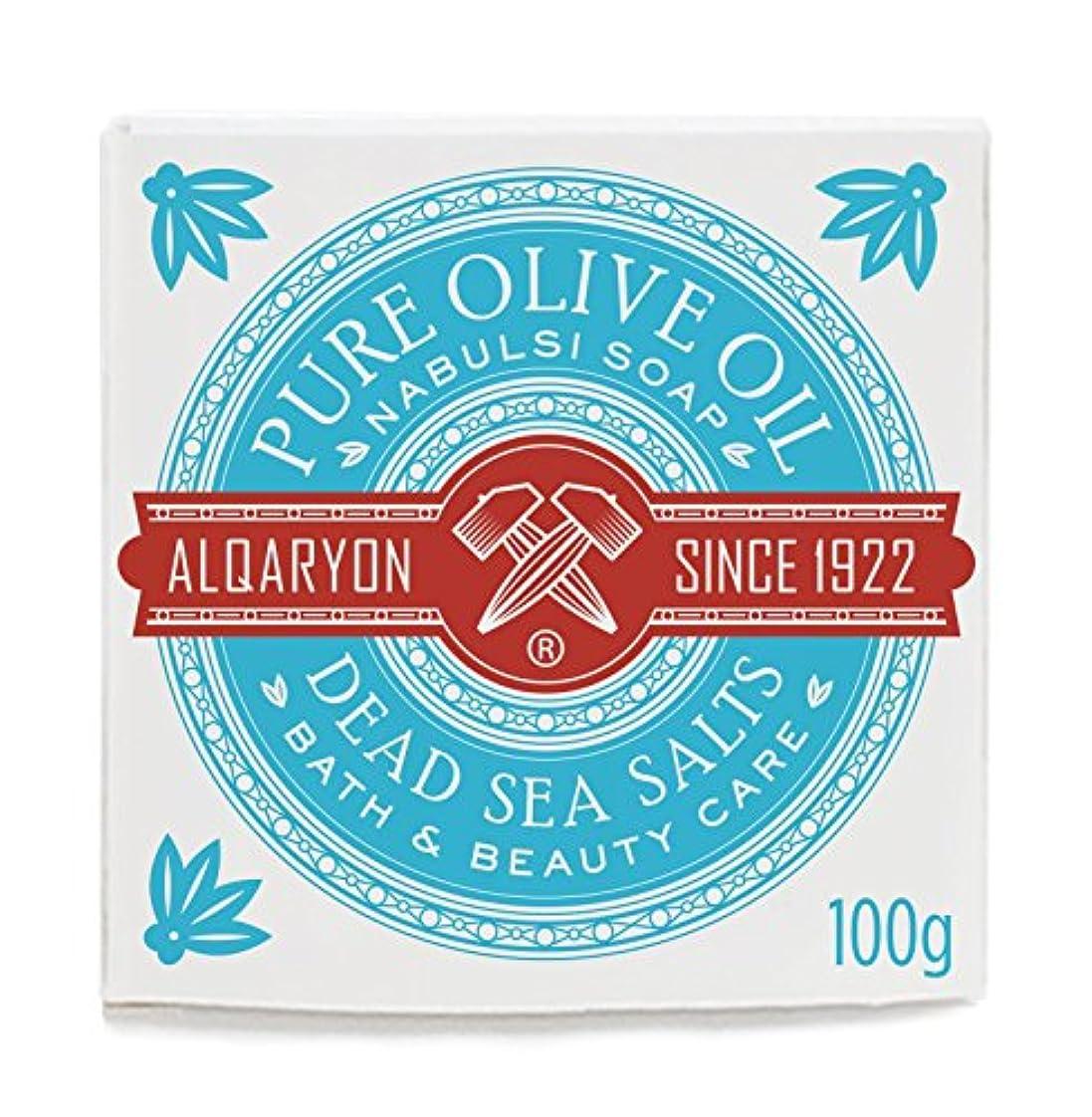 エスカレーター料理九時四十五分Alqaryon Dead Sea Salts & Olive Oil Bar Soap, Pack of 4 Bars 100g- Alqaryonの死海で取れる塩&オリーブオイル ソープ、バス & ビューティー ケア...