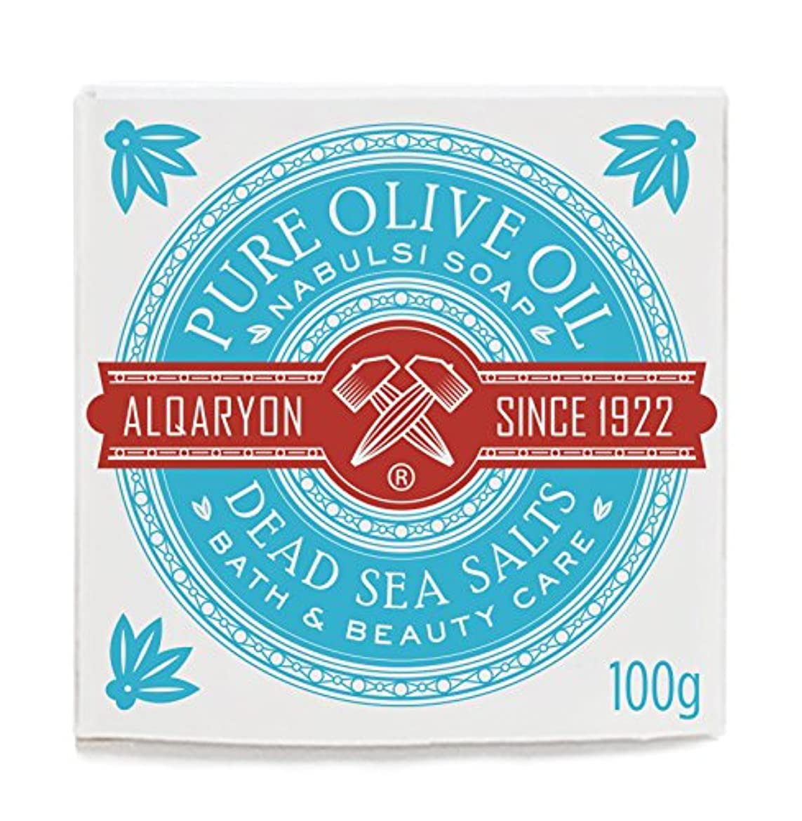 Alqaryon Dead Sea Salts & Olive Oil Bar Soap, Pack of 4 Bars 100g- Alqaryonの死海で取れる塩&オリーブオイル ソープ、バス & ビューティー ケア...