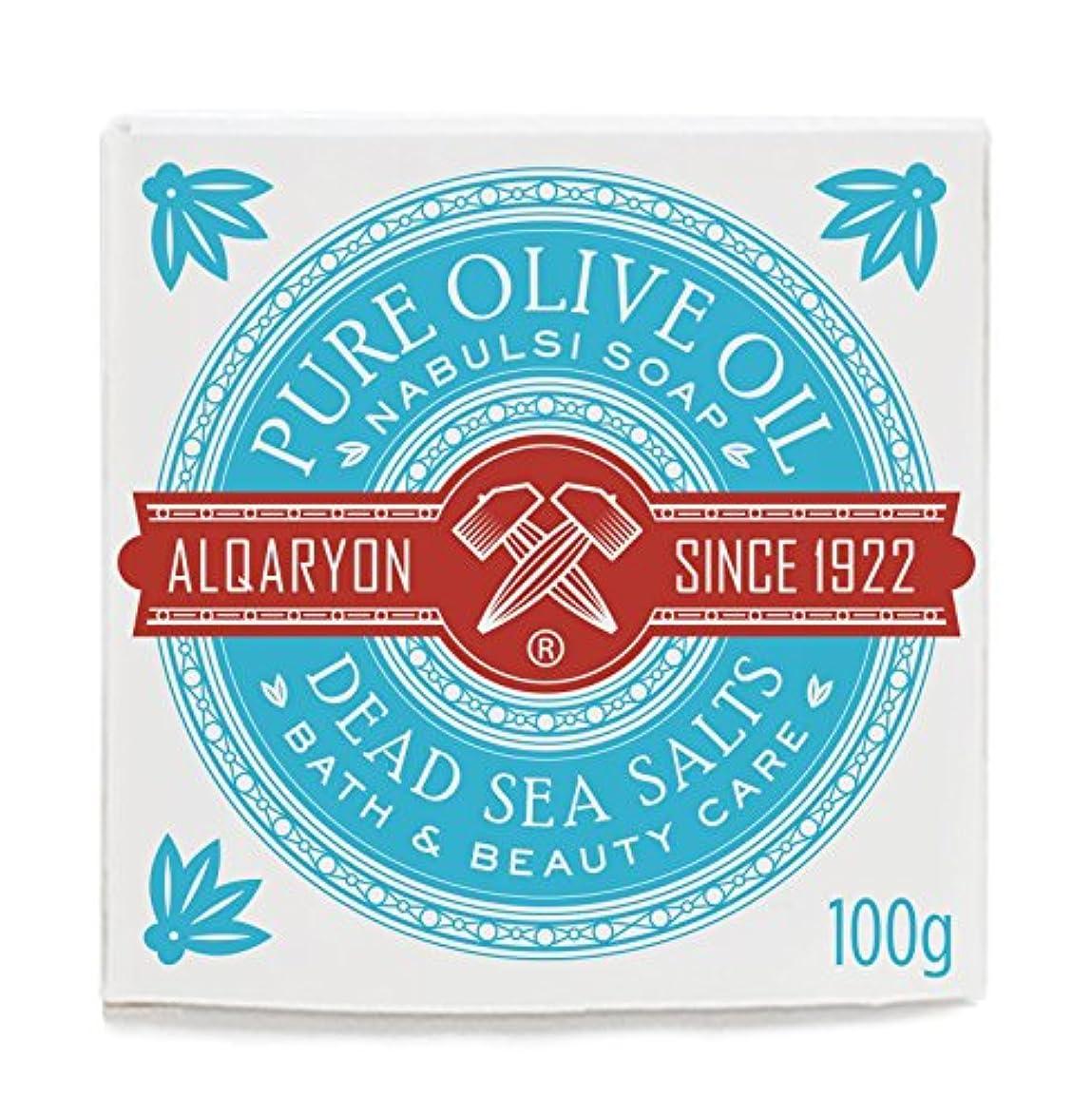 石灰岩過言活力Alqaryon Dead Sea Salts & Olive Oil Bar Soap, Pack of 4 Bars 100g- Alqaryonの死海で取れる塩&オリーブオイル ソープ、バス & ビューティー ケア...
