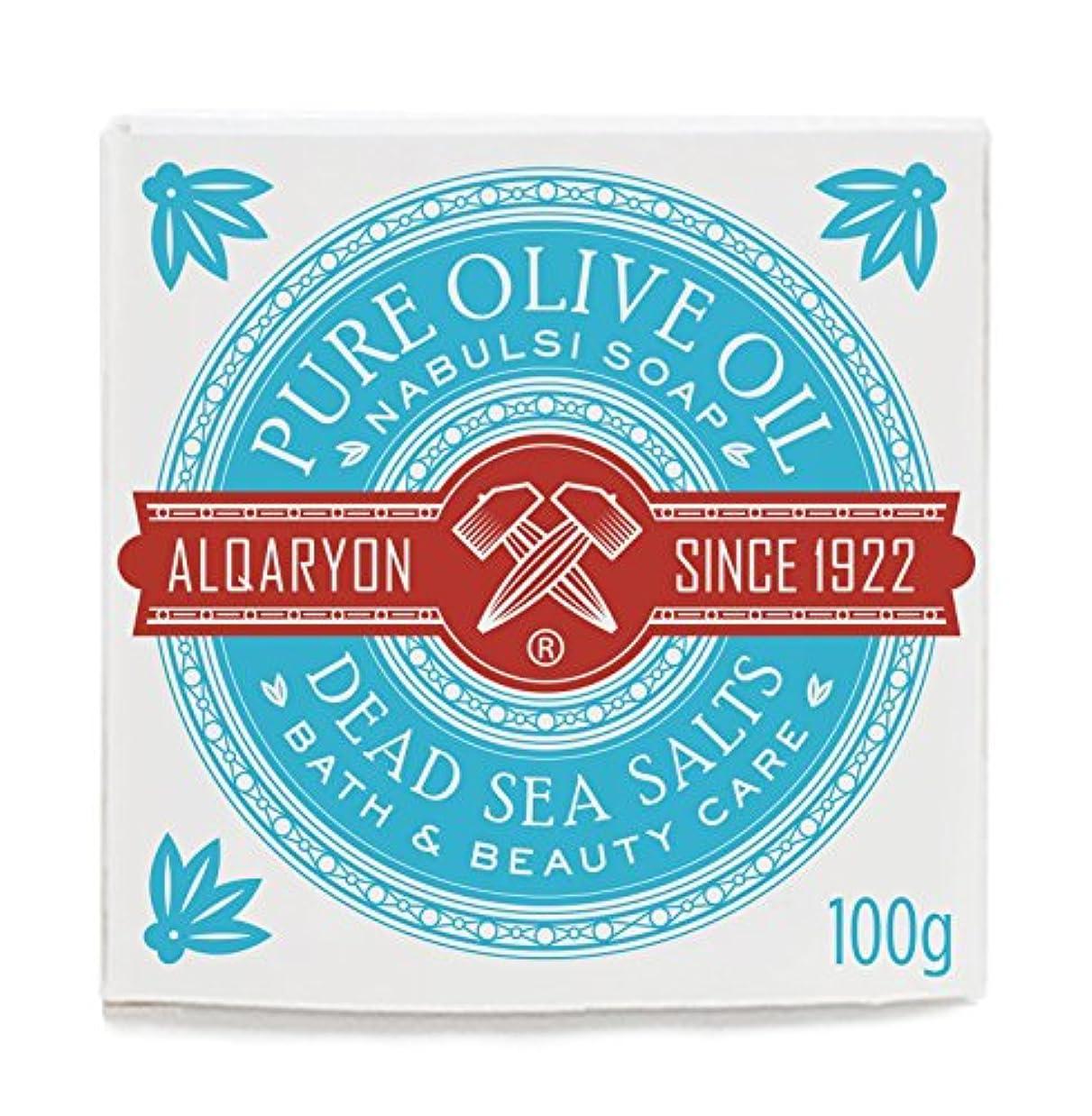 勇者裸担当者Alqaryon Dead Sea Salts & Olive Oil Bar Soap, Pack of 4 Bars 100g- Alqaryonの死海で取れる塩&オリーブオイル ソープ、バス & ビューティー ケア...