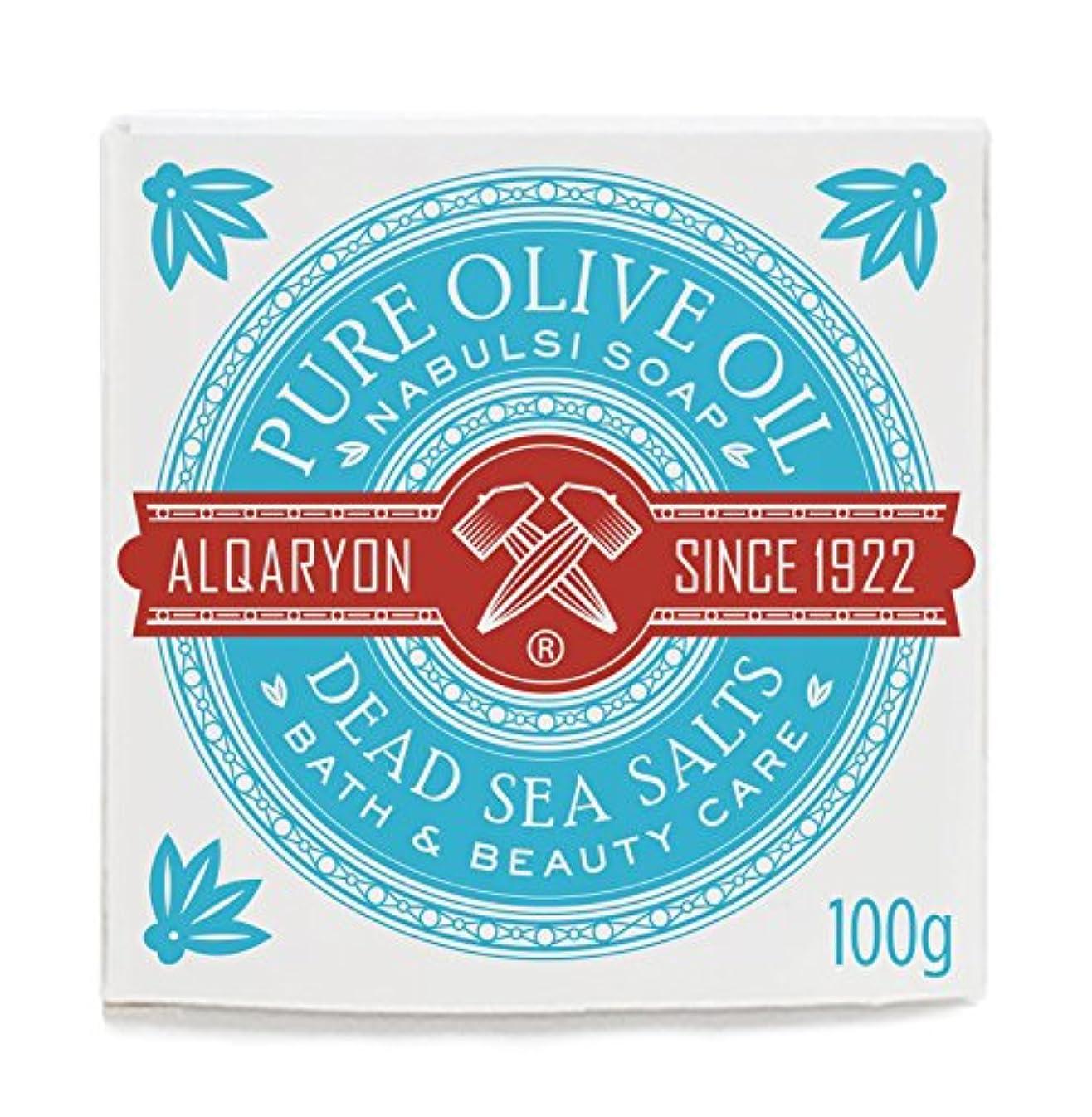 田舎者変更間に合わせAlqaryon Dead Sea Salts & Olive Oil Bar Soap, Pack of 4 Bars 100g- Alqaryonの死海で取れる塩&オリーブオイル ソープ、バス & ビューティー ケア、100gの石鹸4個のパック