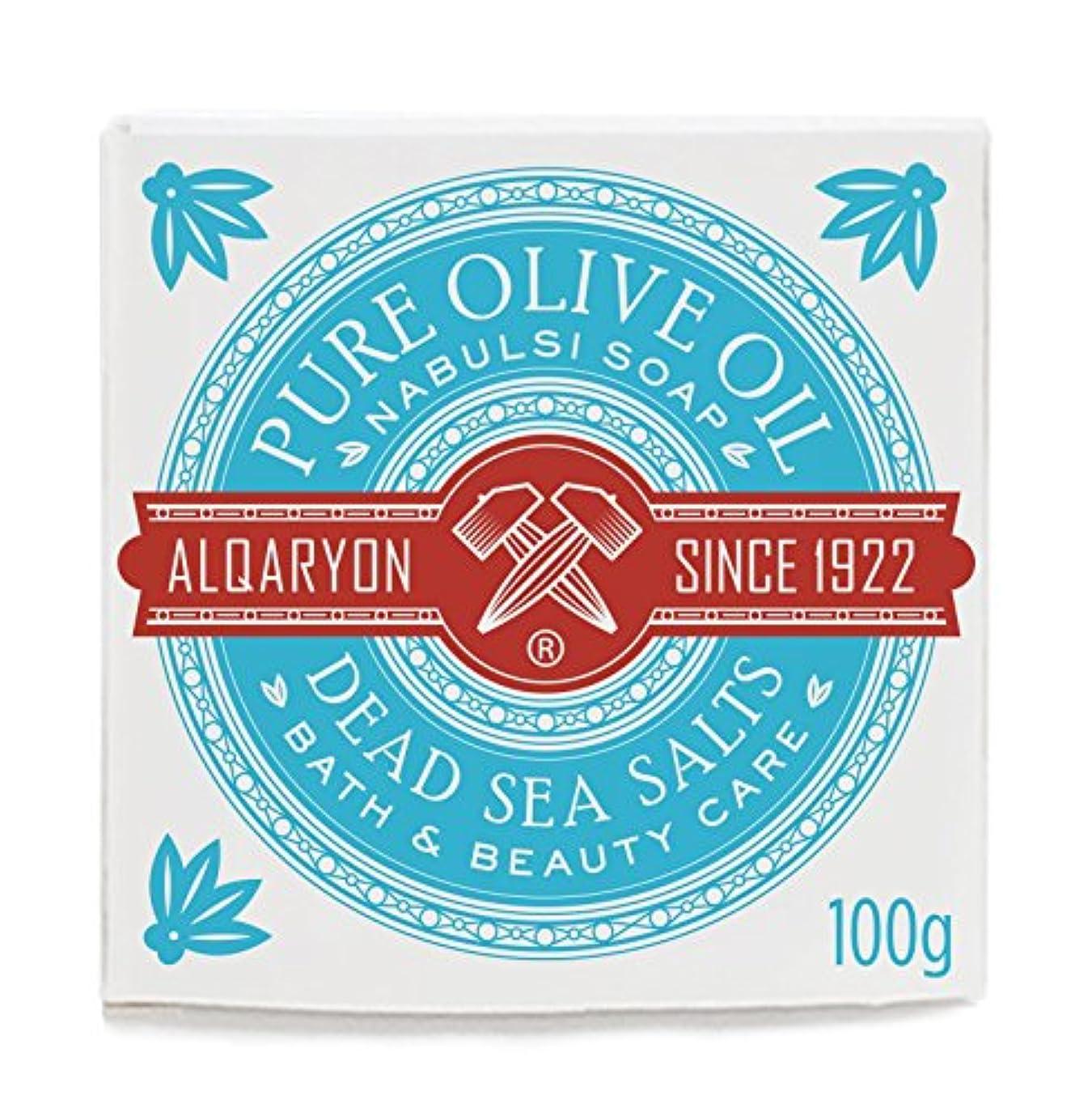 農奴奨励オーバーフローAlqaryon Dead Sea Salts & Olive Oil Bar Soap, Pack of 4 Bars 100g- Alqaryonの死海で取れる塩&オリーブオイル ソープ、バス & ビューティー ケア...