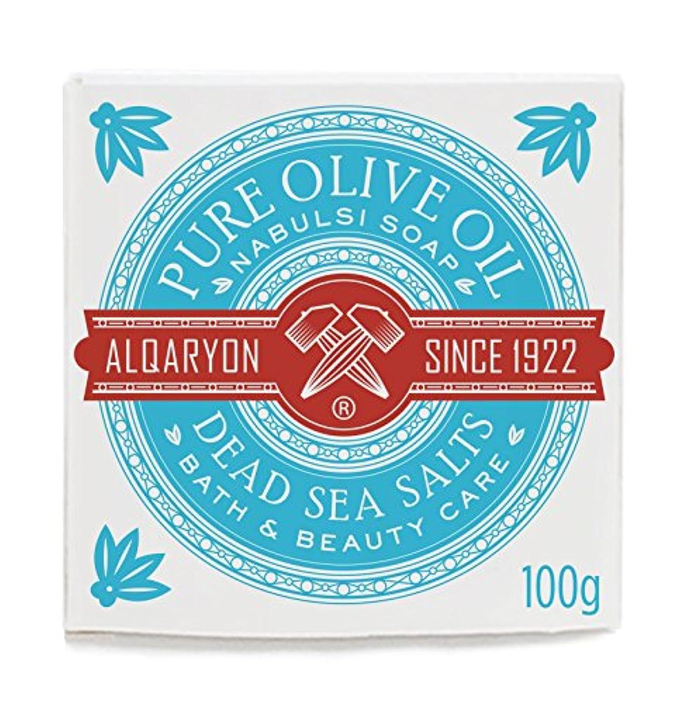 法王オーナメントフルーツAlqaryon Dead Sea Salts & Olive Oil Bar Soap, Pack of 4 Bars 100g- Alqaryonの死海で取れる塩&オリーブオイル ソープ、バス & ビューティー ケア...