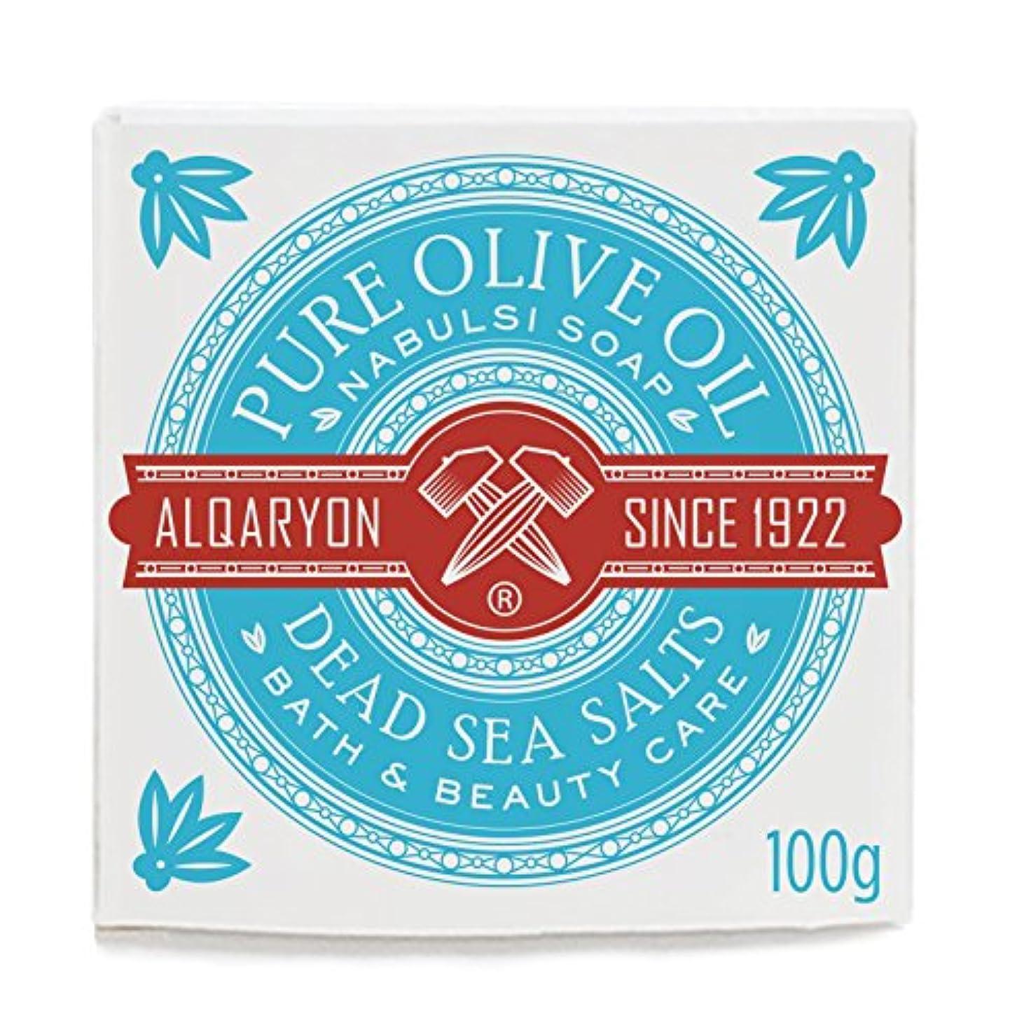 チャップ疑い者ポインタAlqaryon Dead Sea Salts & Olive Oil Bar Soap, Pack of 4 Bars 100g- Alqaryonの死海で取れる塩&オリーブオイル ソープ、バス & ビューティー ケア...