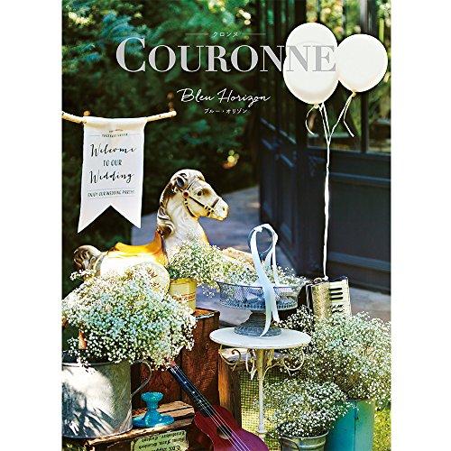 COURONNE(クロンヌ) ギフトカタログ Bleu Ho...
