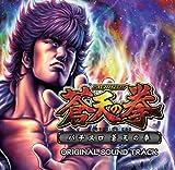 パチスロ 蒼天の拳 ~ Original Sound Tr...