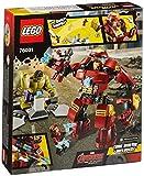 レゴ (LEGO) スーパー・ヒーローズ ハルクのバスタースマッシュ 76031 -