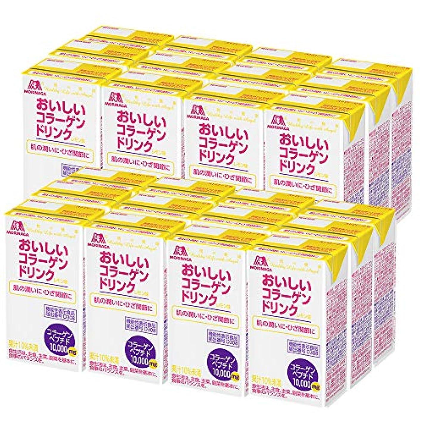 見捨てるボイコット前提条件森永製菓 おいしいコラーゲンドリンク 125ml×24本 約24日分 レモン味
