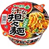 サンヨー食品 サッポロ一番 刀削麺風 汁なし担々麺 87g×12個
