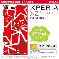 SO04J スマホケース Xperia XZ Premium ケース エクスペリア XZ プレミアム イニシャル 星 赤×白 nk-so04j-tp1120ini W