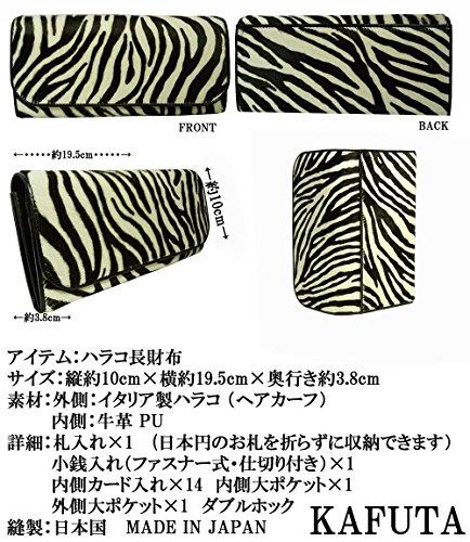 ハラコ ゼブラ柄 長財布 イタリア製高級ハラコ使用   携帯小物