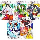 RDG レッドデータガール コミック 1-5巻セット (カドカワコミックスAエース)