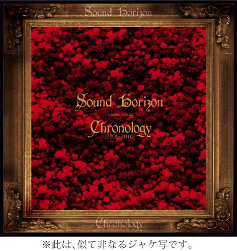 Chronology[2005-2010](通常盤)(DVD付)