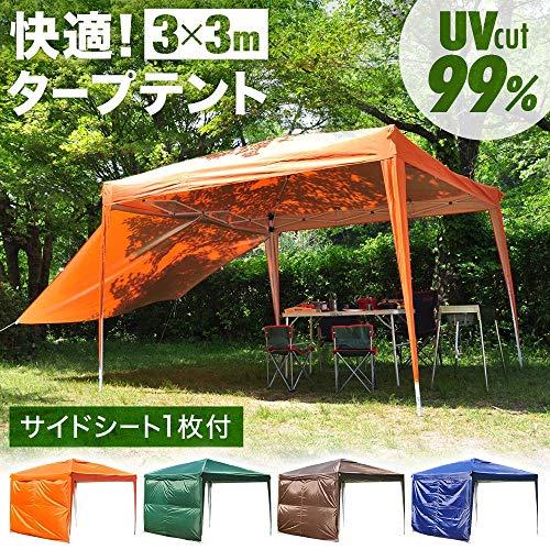 【新型】iimono117 タープテント 3m×3m ワンタッチ式 [ ペグ ロープ 収納バッグ付き ] ((本体+サイドシート1枚), ネイビー)