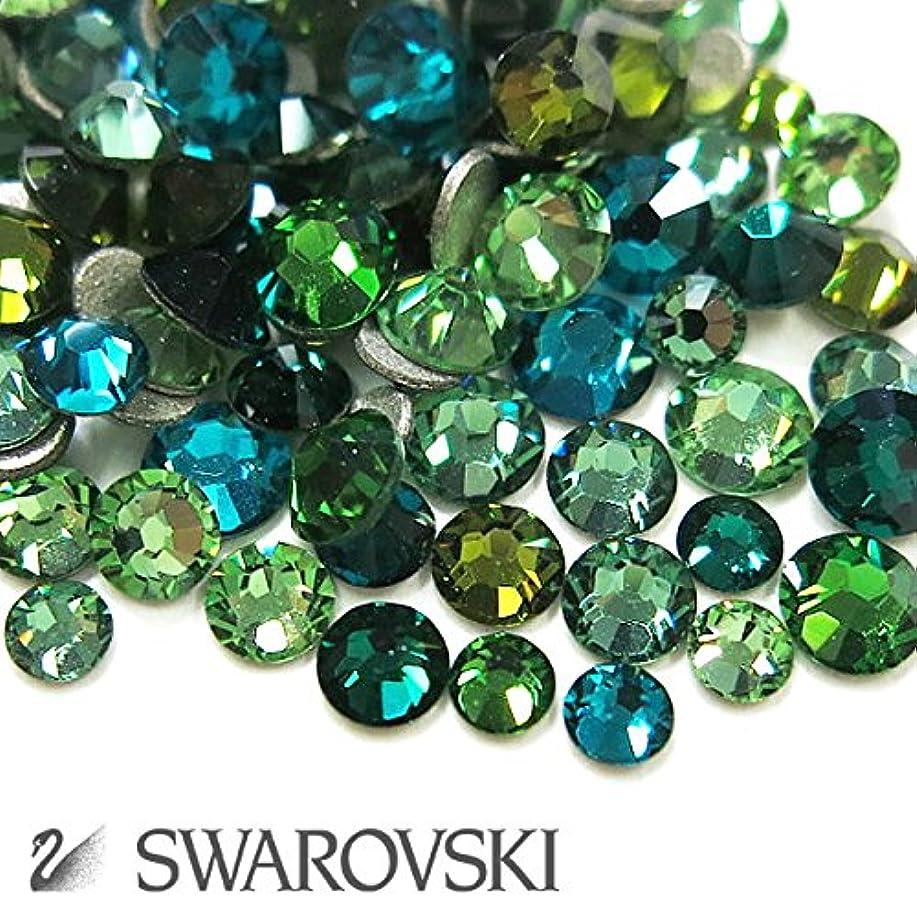 スーツケースパンチコンペスワロフスキー(Swarovski) クリスタライズ ラインストーン ネイルサイズMIX (100粒) グリーン