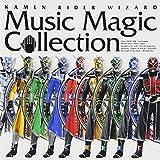 KAMEN RIDER WIZARD Music Magic Collection[CD+DVD]