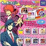 カプセル うたの☆プリンスさまっ? キャラソンCD&ドラマCDコレクション vol.2 全8種セット