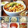 麻婆丼具(5食) [その他]