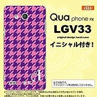 LGV33 スマホケース Qua phone PX ケース キュア フォン PX イニシャル 千鳥柄(大) 紫 nk-lgv33-922ini B