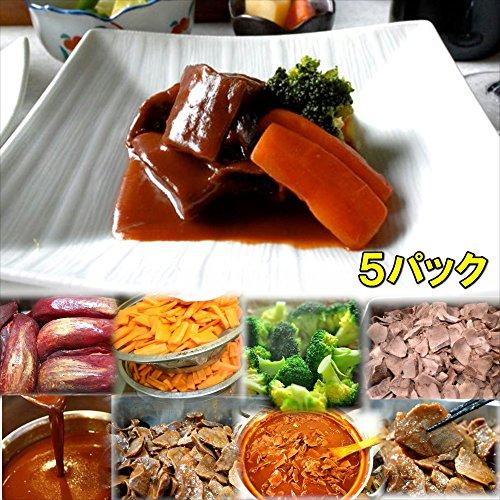 牛タンシチュー 5食惣菜 お惣菜 おかず 惣菜セット 詰め合わせ お弁当 無添加 京都 手つくり