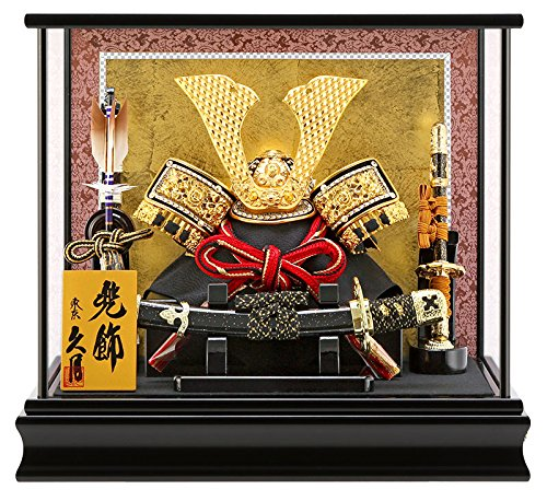五月人形 久月 兜 ケース 飾り 大鍬形 8号 h295-kcp-k51707nr