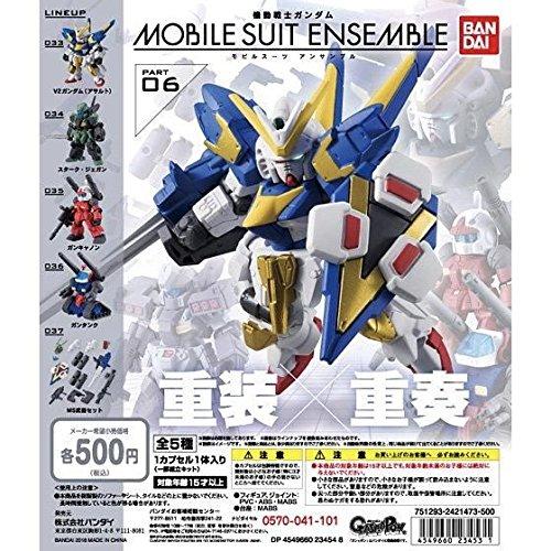 カプセル 機動戦士ガンダム MOBILE SUIT ENSE...
