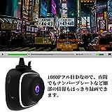 ドライブレコーダー Chortau 16Gカード付き 超小型ドラレコ 1080PフルHD 動き検知 駐車監視 上書き録画 Gセンサーロック 日本語説明書付き 【永久保証】