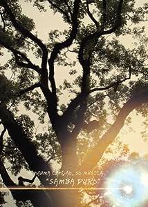 SAMBA DURO [DVD]