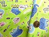 キャラクター 生地 お手軽セット そらいろプッチオン(グリーン)柄番号2 (生地40cm+縫い糸1個+ひも2m)はぎれ 布 セット ハギレ ピロル
