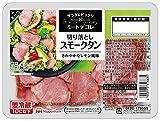 [冷蔵] 日本ハム ミートデコレ スモークタン 90g