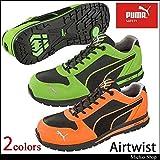 プーマ 安全靴 セーフティーシューズ Airtwist Low エアツイストローカット 64322 64323Color:64322グリーン 24.5