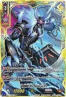 【4枚セット】ヴァンガード 決闘龍王ZANGEKI SDR V-BT04/SDR02 最凶!根絶者 むらくも