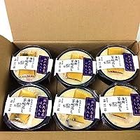 【茶碗蒸し ヤマト食品 広島】瀬戸内海産はも入り海鮮茶碗蒸し【230g×6個】