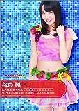 稼農楓(SUPER☆GiRLS) カレンダー 2013年