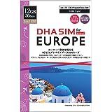 DHA SIM for Europe ヨーロッパ 39か国 プリペイドデータSIM/ 12GB30日間(6GB15日間×2枚) 4G-LTE/3Gデータ / Wifiルーター・デザリング利用可/3-in-1 SIMカード / データ通信専用 / シム