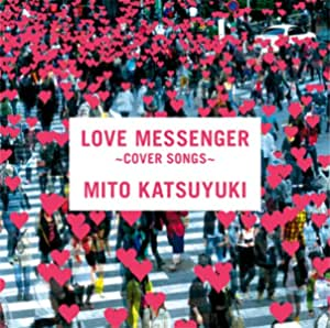 LOVE MESSENGER~COVER SONGS~